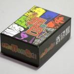 【製作事例】カードゲーム箱(4色印刷)