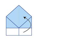 箱の折り方 手順7