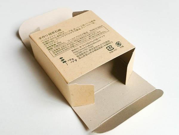 緑茶石けん箱2