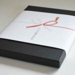 【製作事例】のし紙付の紙箱 贈答貼箱