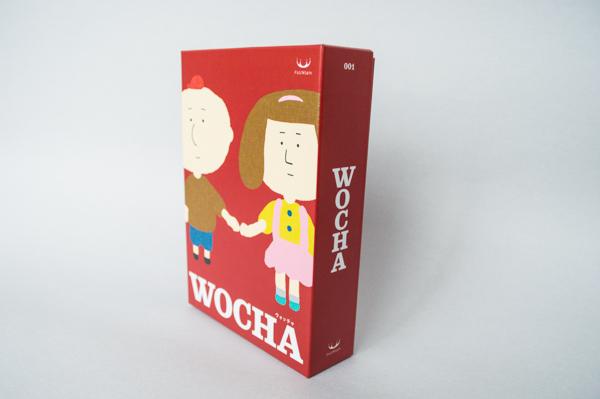 カードゲーム・ボードゲーム用紙箱2
