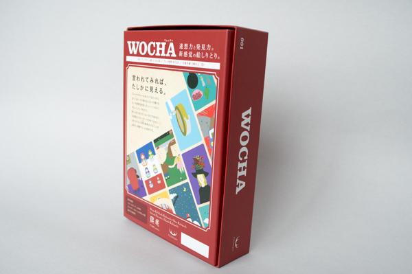 カードゲーム・ボードゲーム用紙箱3
