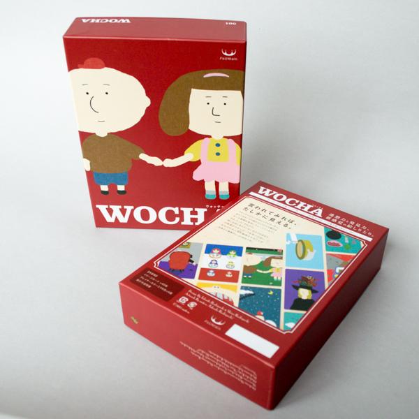 カードゲーム・ボードゲーム用紙箱4
