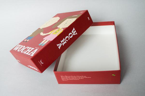 カードゲーム・ボードゲーム用紙箱5