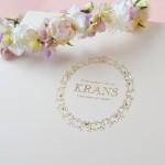 花冠の化粧箱