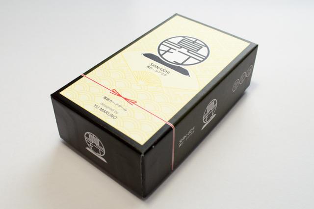 エンボスの貼箱1