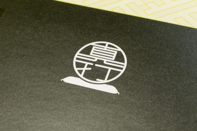 エンボスの貼箱6