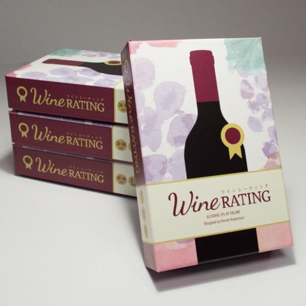 ワイン箱1