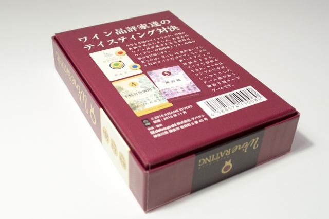 ワイン箱3