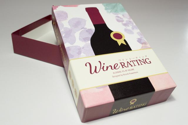 ワイン箱4