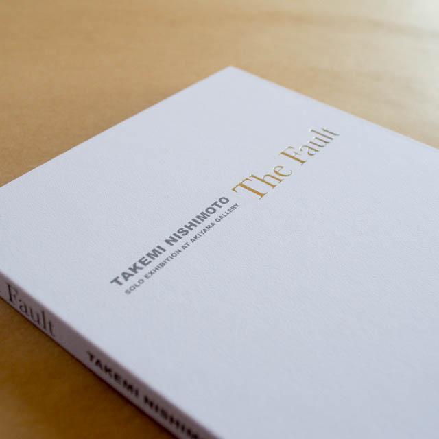 【製作事例】DVD2枚入りジャケットケース(表紙貼り・特色印刷・箔押し)