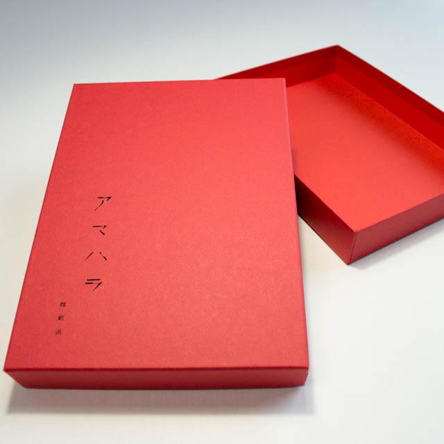 【制作事例】アマハラ DVD+冊子 箔押しかぶせ貼箱