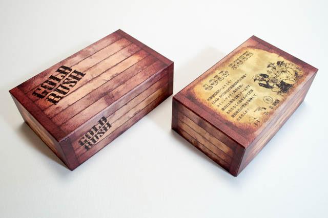 ゴールドラッシュ貼箱3