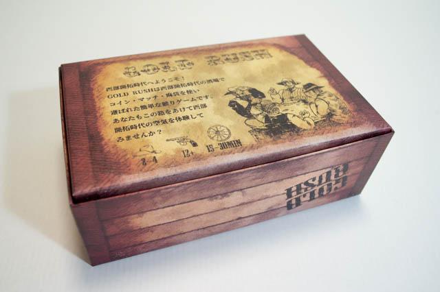 ゴールドラッシュ貼箱4