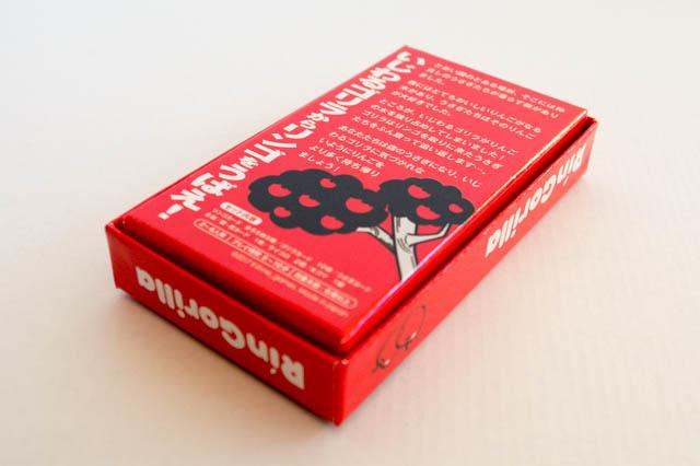 リンゴリラ 貼箱2