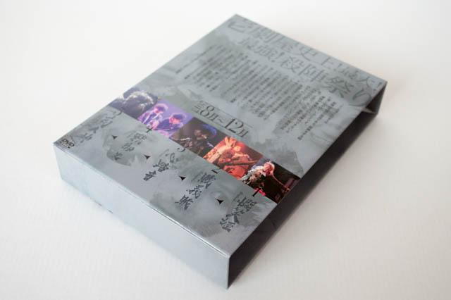 DVD用の小口折りブックケース2