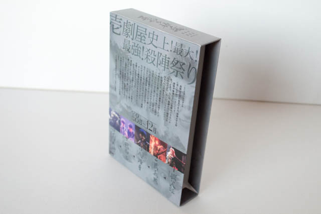 DVD用の小口折りブックケース4