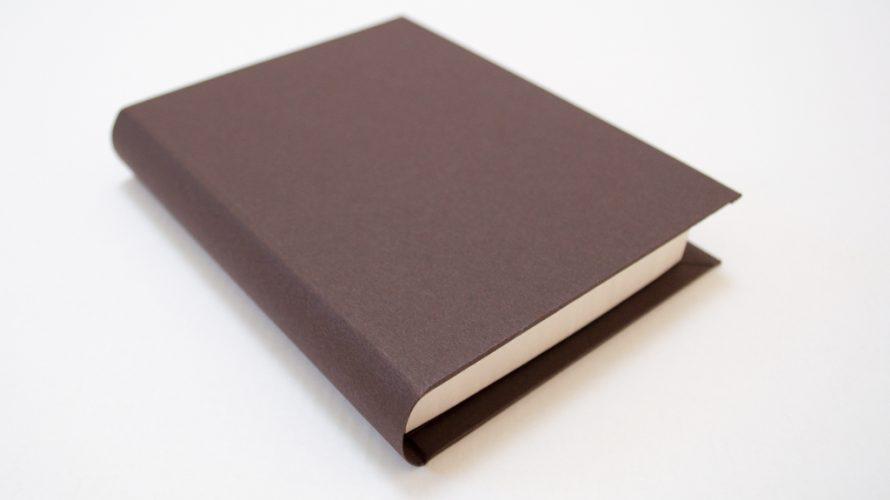 背丸のブック型貼箱
