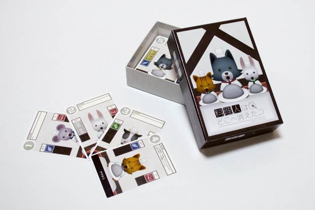料理人 箱とカード