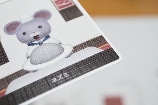 カード印刷の拡大 表