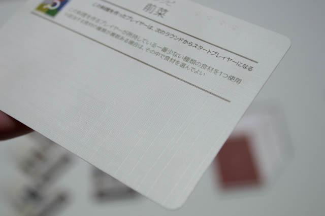 カード印刷の拡大 裏面
