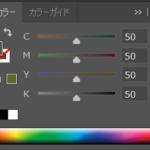 印刷の色が不安定で色味が変化してしまう「転びやすい色」